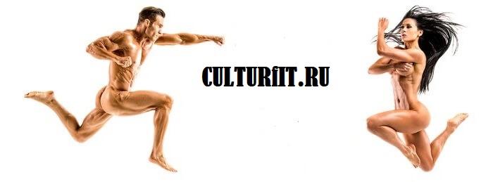 Спортивные тела